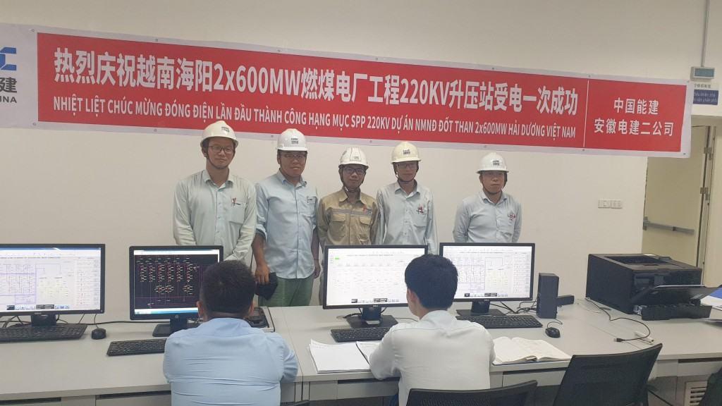 Đội công trình thí nghiệm điện ETRC tại công trường Nhiệt điện Hải Dương